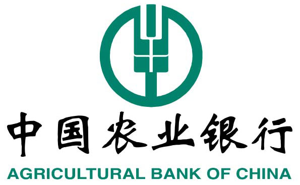 Agriculture Bank of China (Logo)